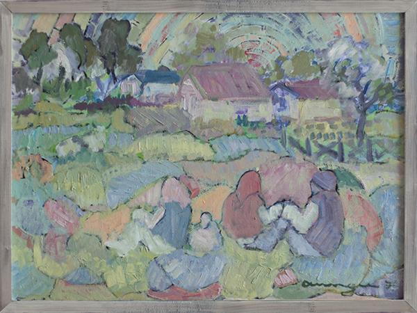 Florin Lungu - Margine de sat (Odihna)